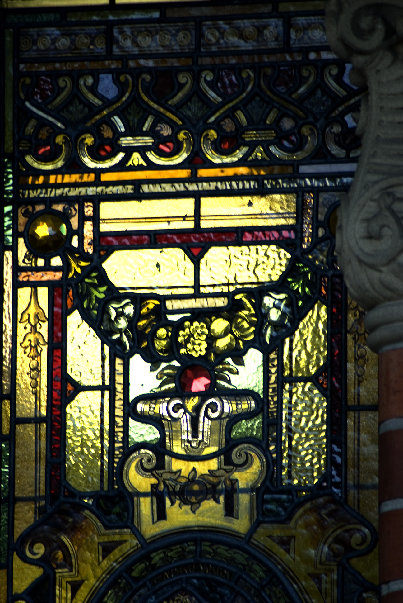 ornate stained glass window