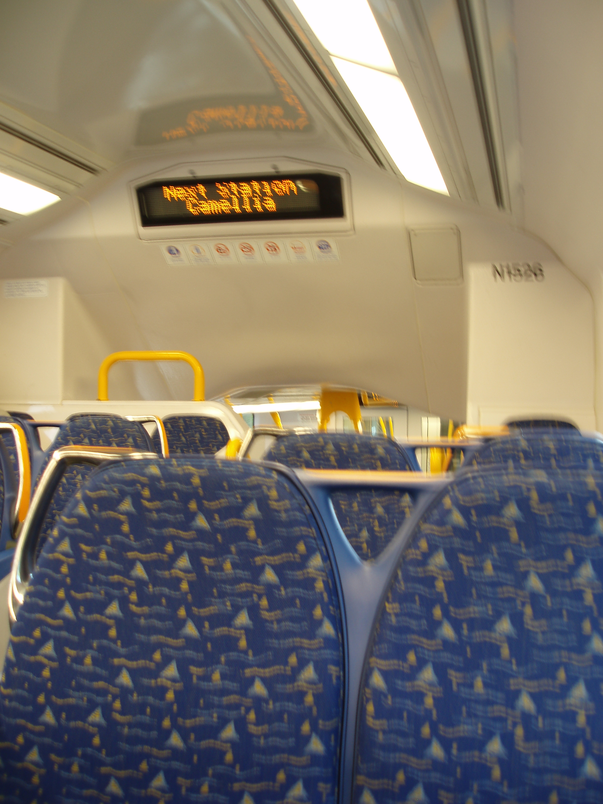blurred interior of a rail car